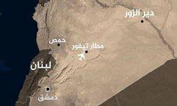 منبع سوری: ایران، هدف اسرائیل از حمله به «تی 4» نبود