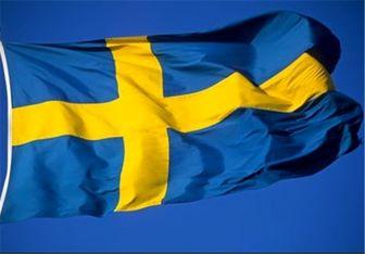 درخواست سوئد از رژیم صهیونیستی برای پایان محاصره نوار غزه