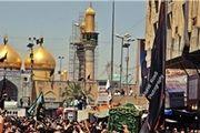 خنثیسازی حمله تروریستی در کاظمین