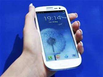 Apple may seek to stop U. S. launch of Galaxy phone