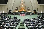 آغاز جلسه غیر علنی مجلس برای بررسی فایل صوتی ظریف