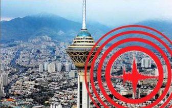 آنچه باید درباره تاریخچه زلزله تهران بدانید/ اینفوگرافی