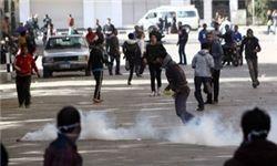 تظاهرات در میدان التحریر ممنوع میشود