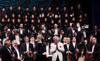 اجرای آثار چکناواریان در کنسرت ارکستر سمفونیک تهران