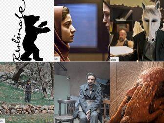 نمایش فیلمهای ایرانی در جشنواره برلین ۲۰۲۰