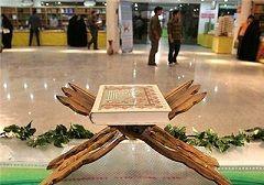فعالان بیداری اسلامی در بیستویکمین نمایشگاه قرآن