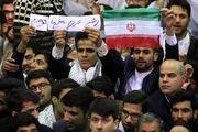 سخنرانی مقام معظم رهبری در دانشگاه فرهنگیان/ گزارش تصویری