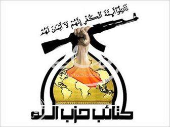 حزبالله عراق: آمریکا ۱۰ پایگاه نظامی در کشور دارد