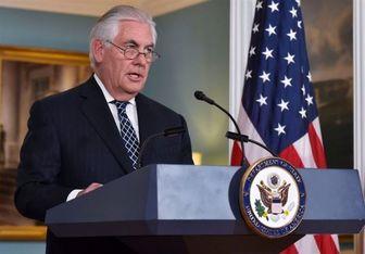 آمریکا در مقابل کره شمالی عقب نشینی کرد؟
