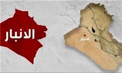پاکسازی مرز عراق با عربستان و اردن