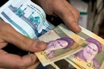 حقوق در چه شرایطی معاف از مالیات میشود؟