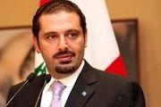 وعده های مالی امارات به لبنان