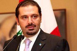 سعد الحریری: دنبال تشکیل دولتی متشکل از افراد متخصصِ غیرحزبی هستم