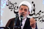 عذرخواهی حجت الاسلام رفیعی از مردم شوشتر