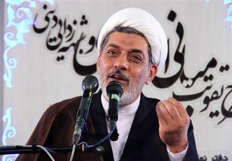 حجت الاسلام رفیعی،برکات امام جواد(ع)/صوت