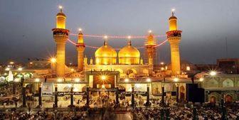 در کدام مواقع سفر به سامرا و کاظمین حرام می شود؟/ فیلم