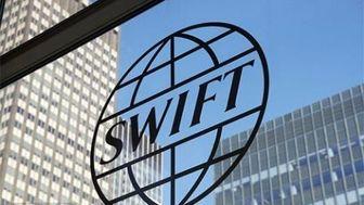 سوئیفت دسترسی چند بانک ایرانی را قطع می کند