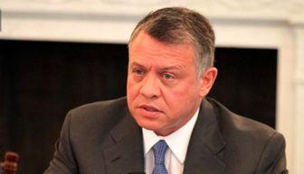 تاکید اردن به پیشنهاد وجود دو دولت در فلسطین