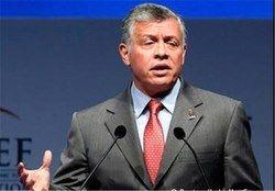 تاکید شاه اردن بر احیای مذاکرات سازش