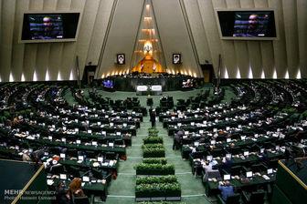شرط تصویب سند نهایی مذاکرات در مجلس