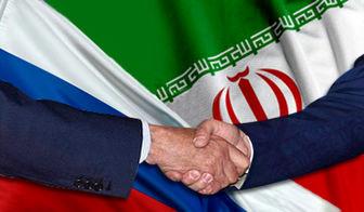همکاری ایران و روسیه با ارزهای ملی