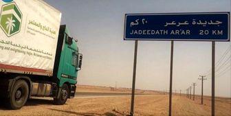 بازگشایی گذرگاه عرعر میان عراق و عربستان پس از ۳۰ سال