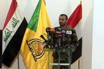 تلاشها برای اخراج تروریستهای آمریکایی از عراق