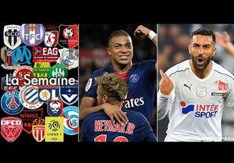 سامان قدوس در جمع برترین بازیکنان هفته نهم لیگ فرانسه