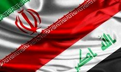 افزایش ۵۰ درصدی صادرات به عراق نسبت به سال گذشته