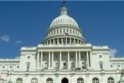 ورود کاخ سفید به استخدامی های شرکت فدرال
