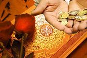 چگونه مهریه خود را ببخشیم؟