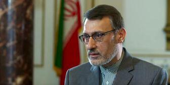 بعیدی نژاد: کالج لندنی برگزاری نشست ضد ایرانی را تکذیب کرد