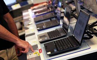 علت گرانی لپ تاپ چیست؟