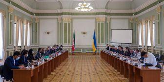 برگزاری نخستین روز دور سوم مذاکرات ایران و اوکراین