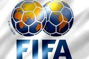 محرومیت همیشگی و جریمه ۳ عضو ارشد پیشین فیفا