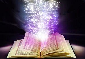چرا همه حوادث گذشته، در قرآن نیامده است؟