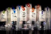 انتشار فراخوان سی و چهارمین جشنواره موسیقی فجر