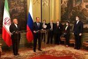 ظریف: آمریکا از مزاحمت در روابط ما با روسیه دست بردارد