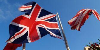 انگلیس بدهی به ایران را پذیرفت