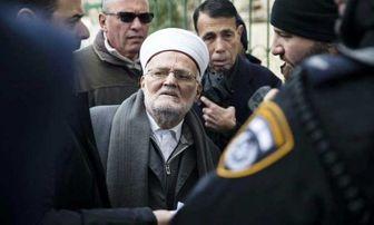 رژیم صهیونیستی خطیب مسجد الاقصی را احضار کرد