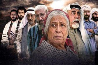 «ام هارون» سریال سعودی، استقبال صهیونیستی