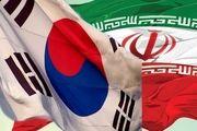 کره جنوبی: به رایزنی با ایران در خصوص نفتکش توقیف شده ادامه می دهیم