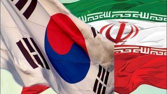 توقیف نفتکش کرهای حق ایران است