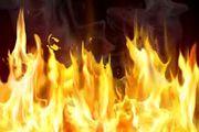 اطفاء آتشسوزی انبار کارخانه آردسازی سهند سقز