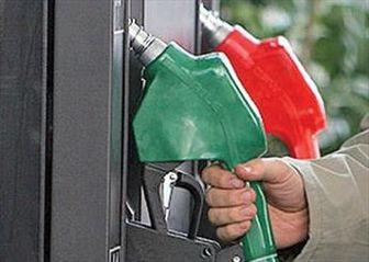 بنزین را تک نرخی و سهمیهبندی را لغو کنید