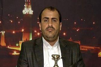 برگزاری کنفرانس حامیان مالی عربستان در سایه تجاوز به یمن