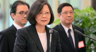 رئیس جمهور تایوان درخواست کمک کرد