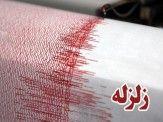 زلزله 3.9 ریشتری فیروزکوه را لرزاند
