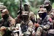 آغاز مذاکرات ملی در کلمبیا در میانه اعتراضات ضد دولتی