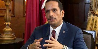 نظر وزیر خارجه قطر درباره بحران سوریه